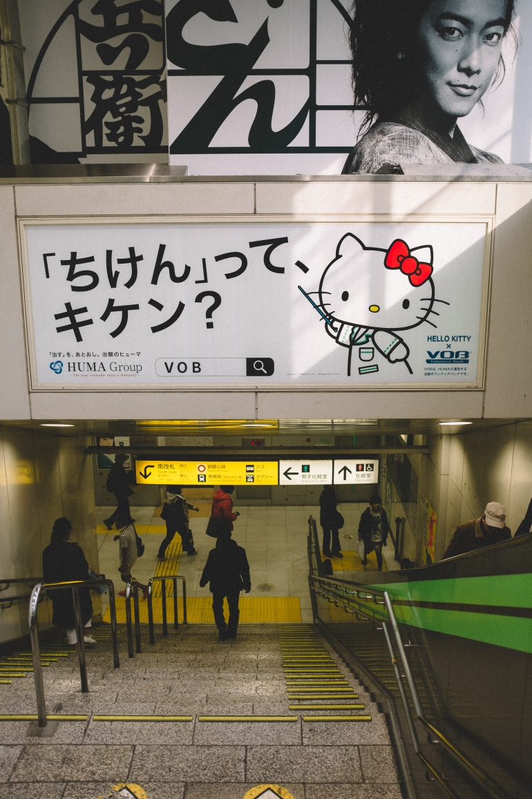TokyoMetro
