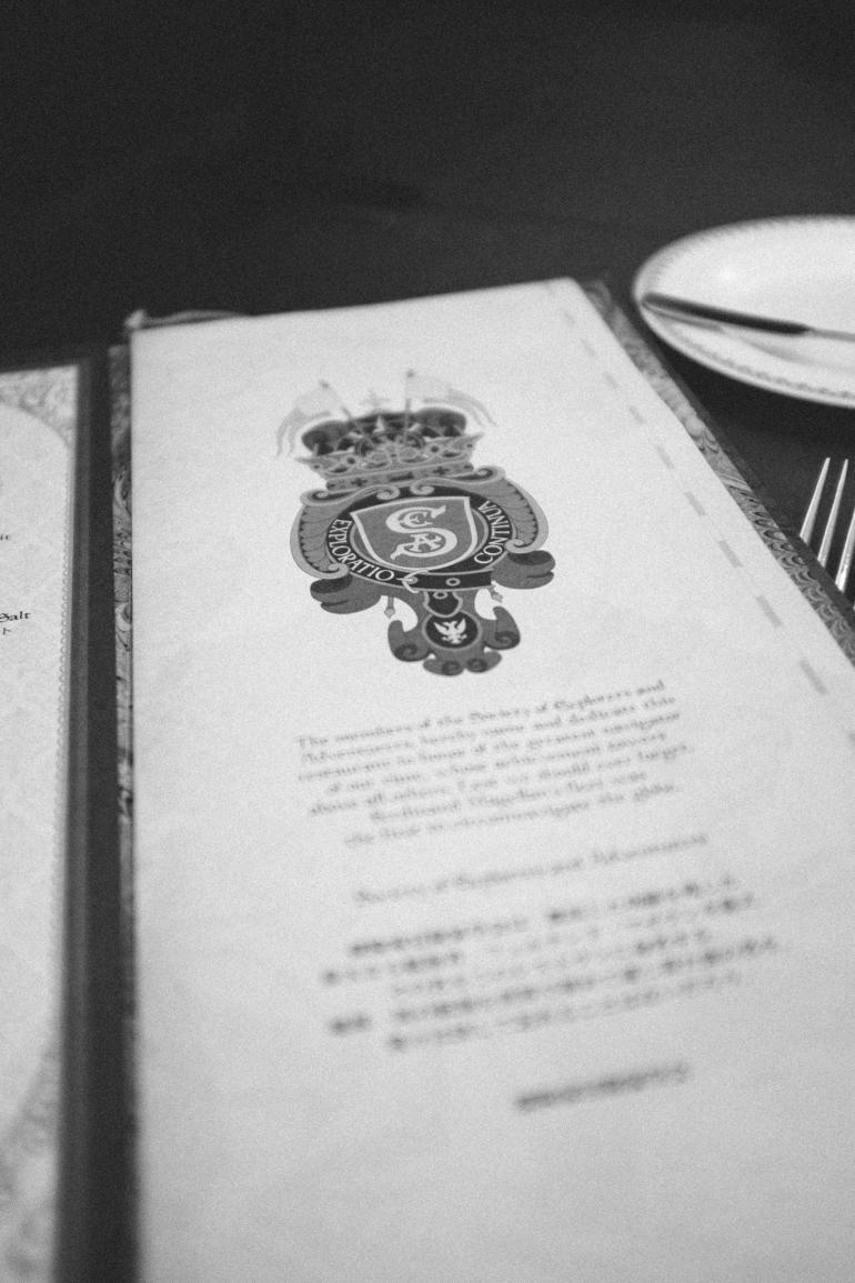 Tokyo DisneySea - Magellan's