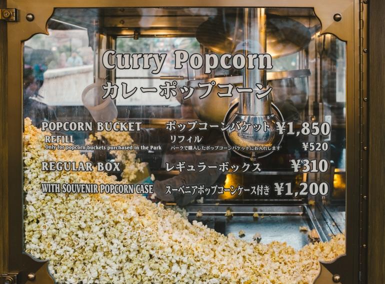 DisneySea popcorn