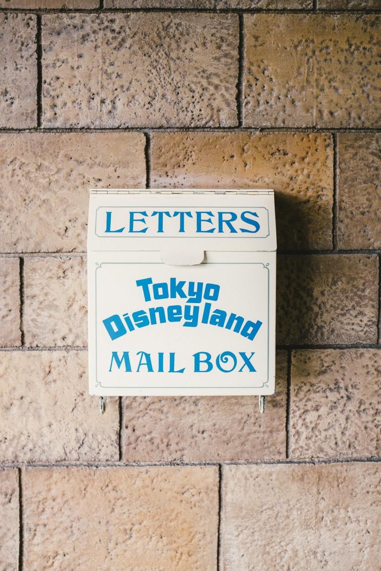 Tokyo Disneyland mailbox