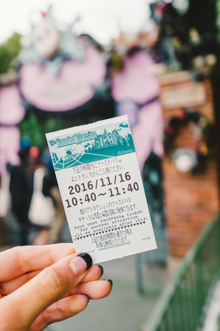 Tokyo Disneyland Mansion FP