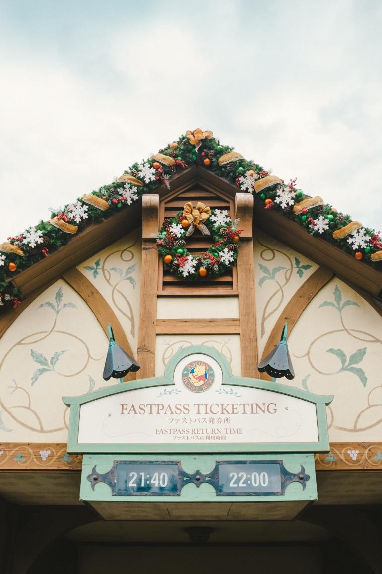 Tokyo Disneyland Pooh Bear FP