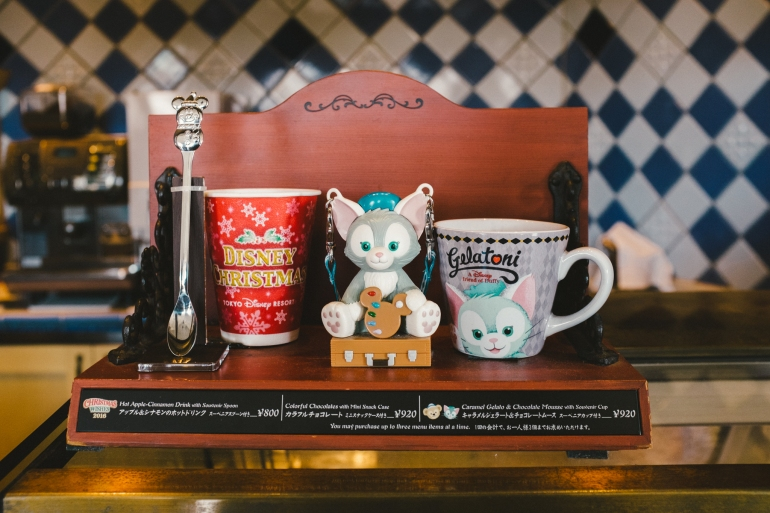 DisneySea Gelatoni