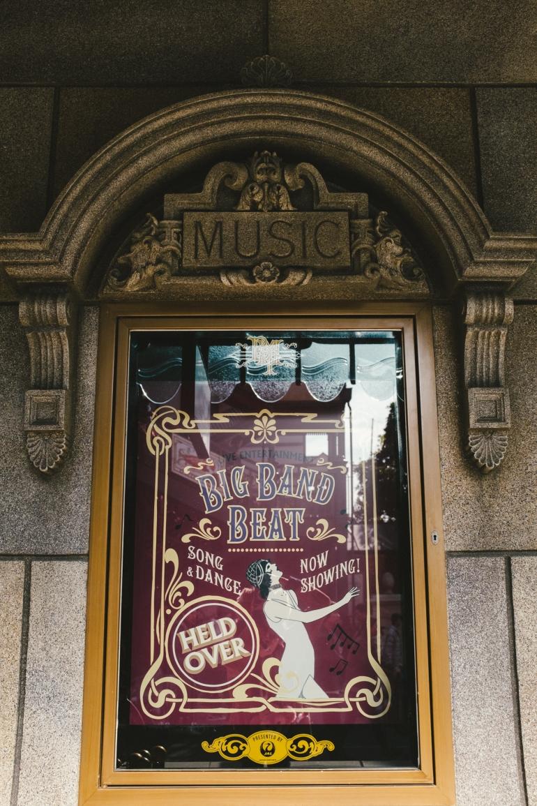 DisneySea BBB Theater