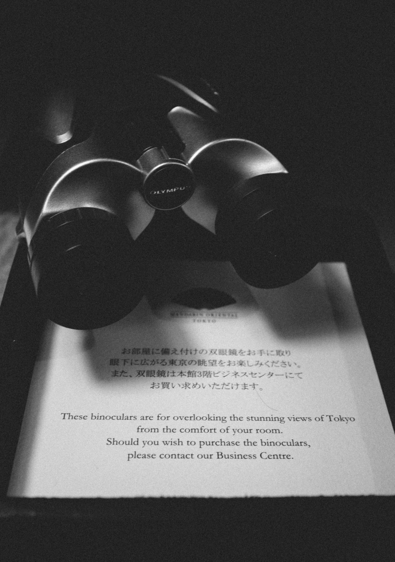 Mandarin Oriental binoculars