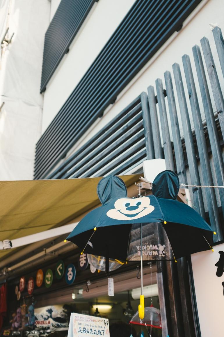 Asakusa umbrella