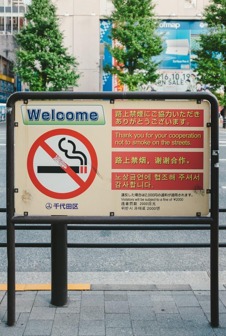 Akihabara No Smoking