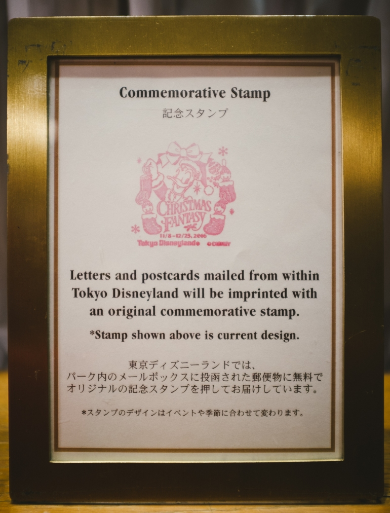 CommemorativeStamp