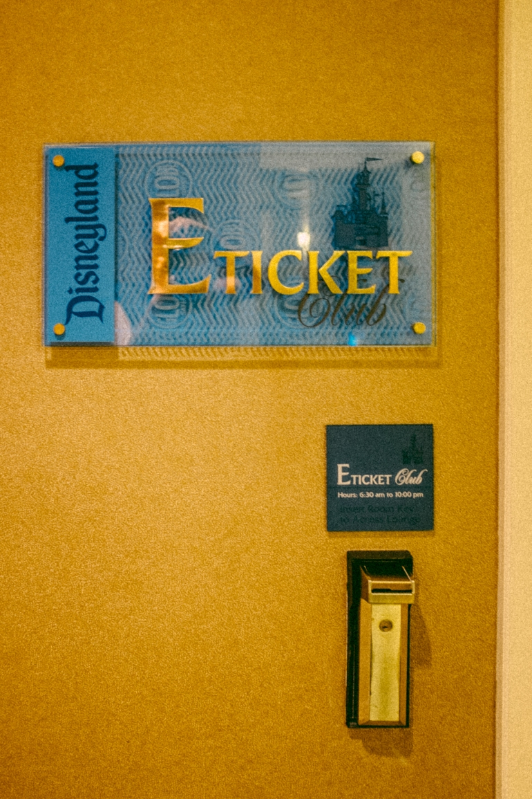 E-Ticket Lounge